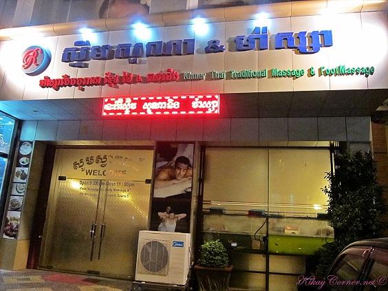 Sex massage phnom penh