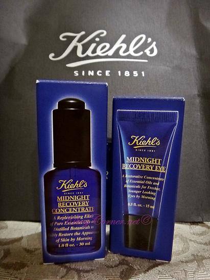 Kiehl's Midnight Recovery