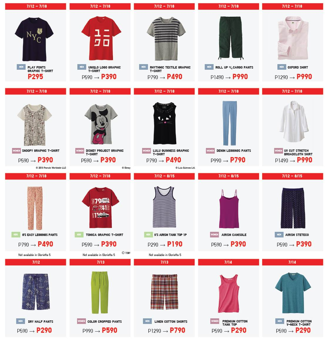 UNIQLO Entire sale items