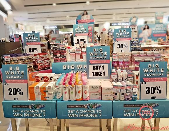 watsons bigwhiteblowout products