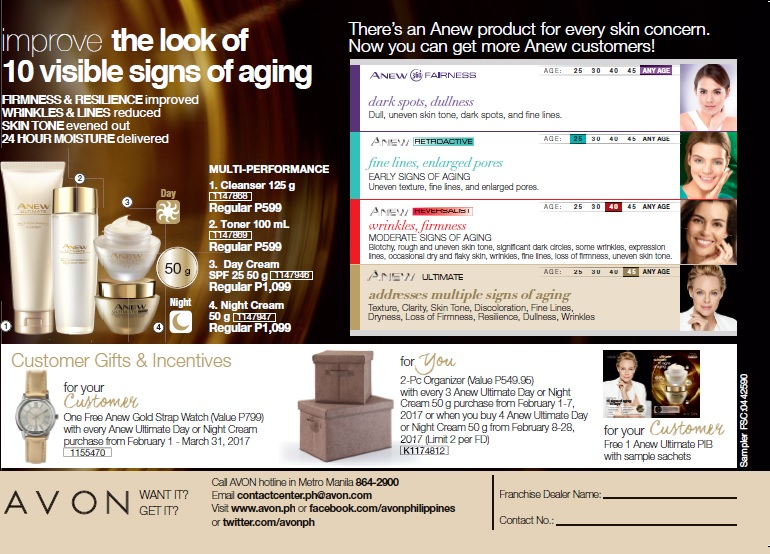 Avon Ultimate improve the look of 10 visible signs of aging