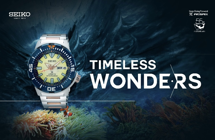 Seiko unveils first Philippine-edition Prospex watch in celebration of 55 years of the Seiko Diver's Watch